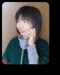電話受付やご案内は奥さん
