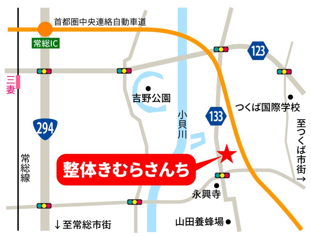 整体きむらさんち地図2